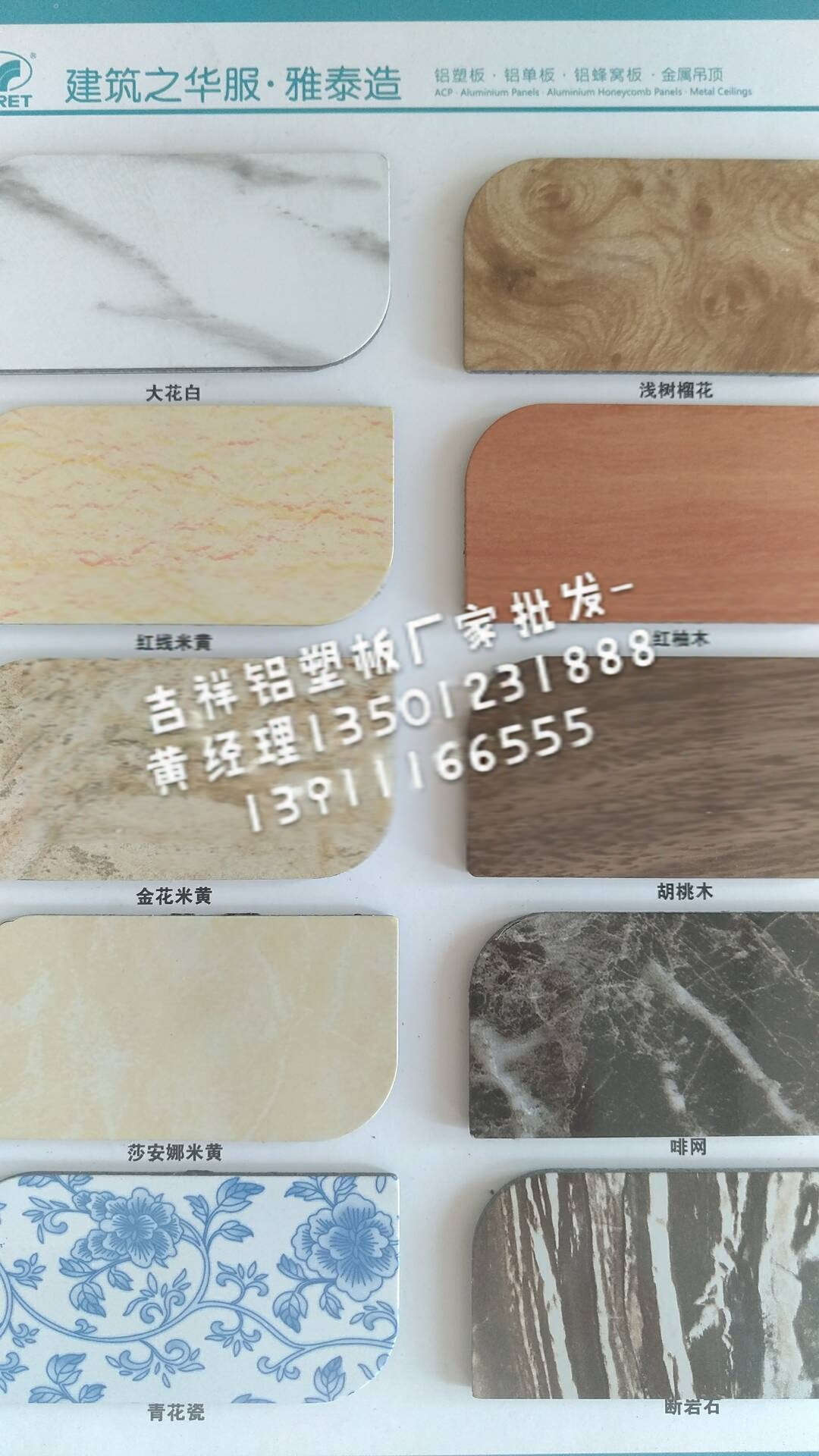 铝塑板厂家批发,铝塑板厂家43601472