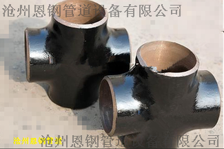 GB/T12459对焊管件815172825
