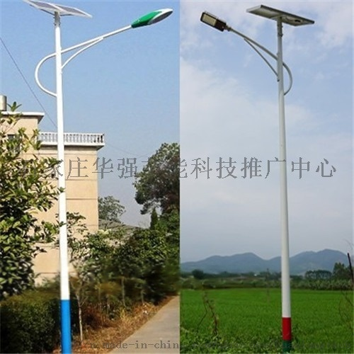 保定太陽能燈>保定太陽能路燈>保定太陽能led燈54488512