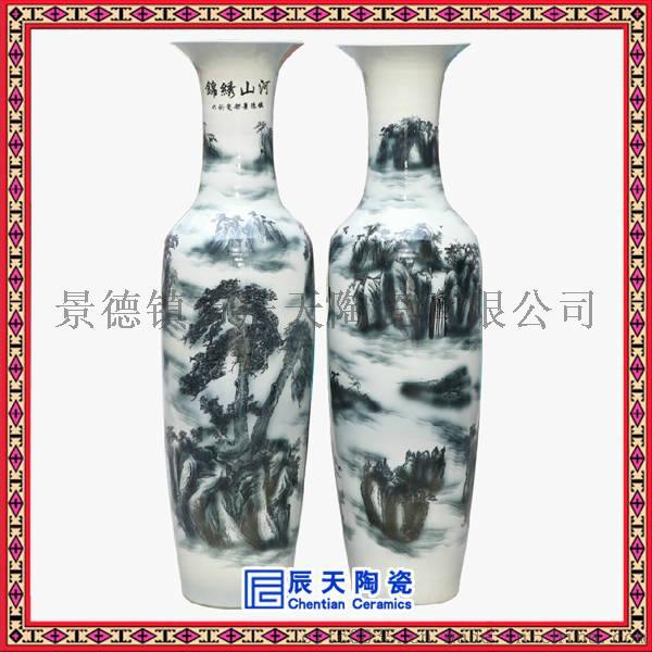 陶瓷如意瓶 商务外事陶瓷大花瓶 手绘**大花瓶60743325