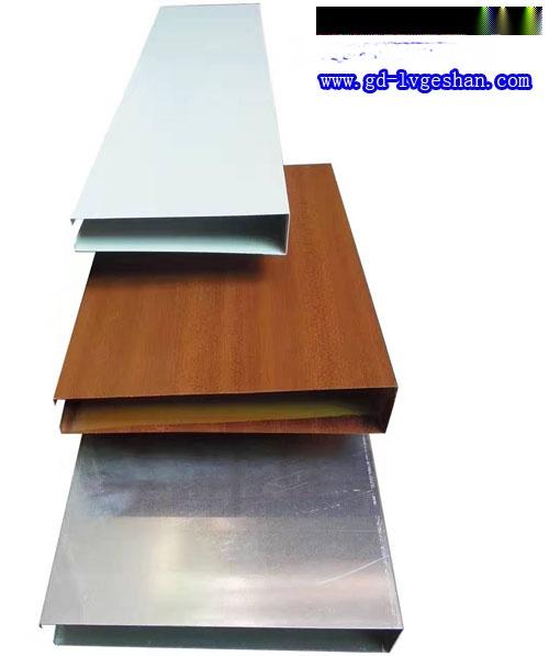 U槽铝方通 铝合金U型槽 U型铝方通规格尺寸