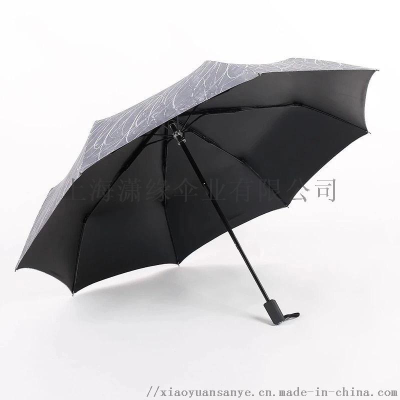 流行风 简约彩格黑板画 加密防紫外线黑胶面料晴雨两用伞 九合板高端伞架 热销款 三折伞71763242