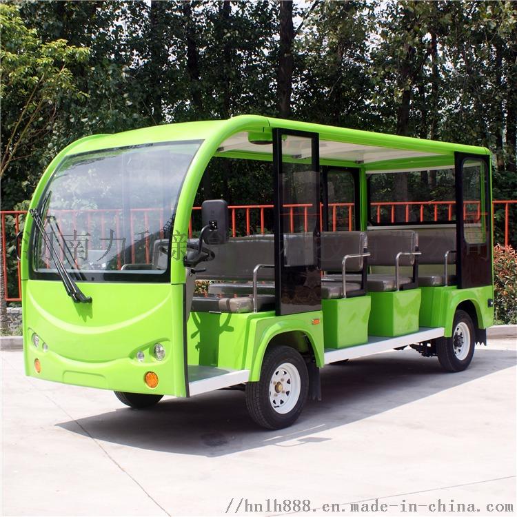 湖南力和電瓶觀光車,14座景區遊覽車808658552