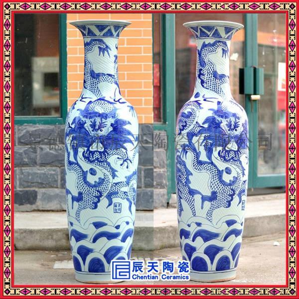 陶瓷如意瓶 商务外事陶瓷大花瓶 手绘**大花瓶770362205