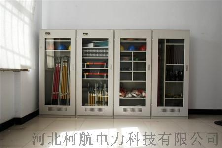 安全工具柜40.jpg
