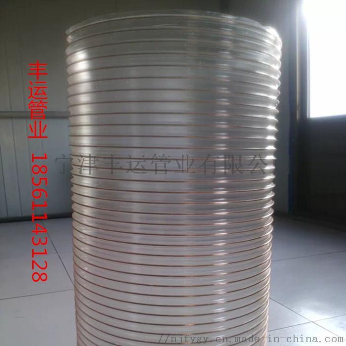 pu聚氨酯風聚氨酯伸縮軟管吸排風管PU通風管72562532