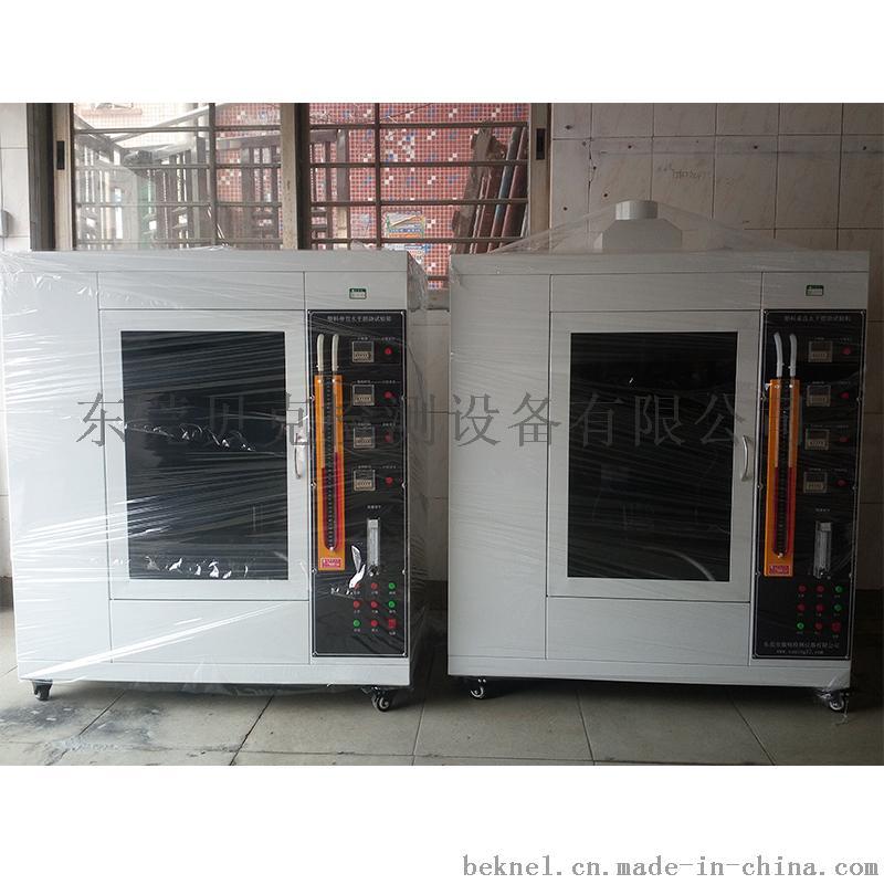 塑料垂直水平燃烧试验箱2