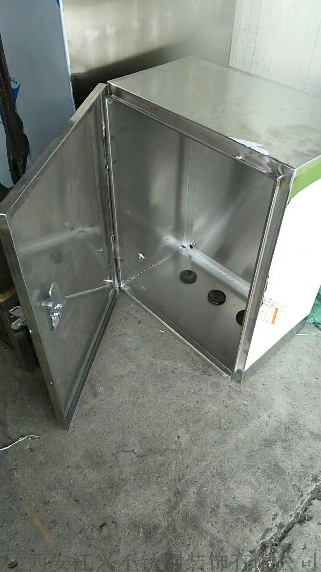 西安不锈钢室外配电箱尺寸有现货894532405