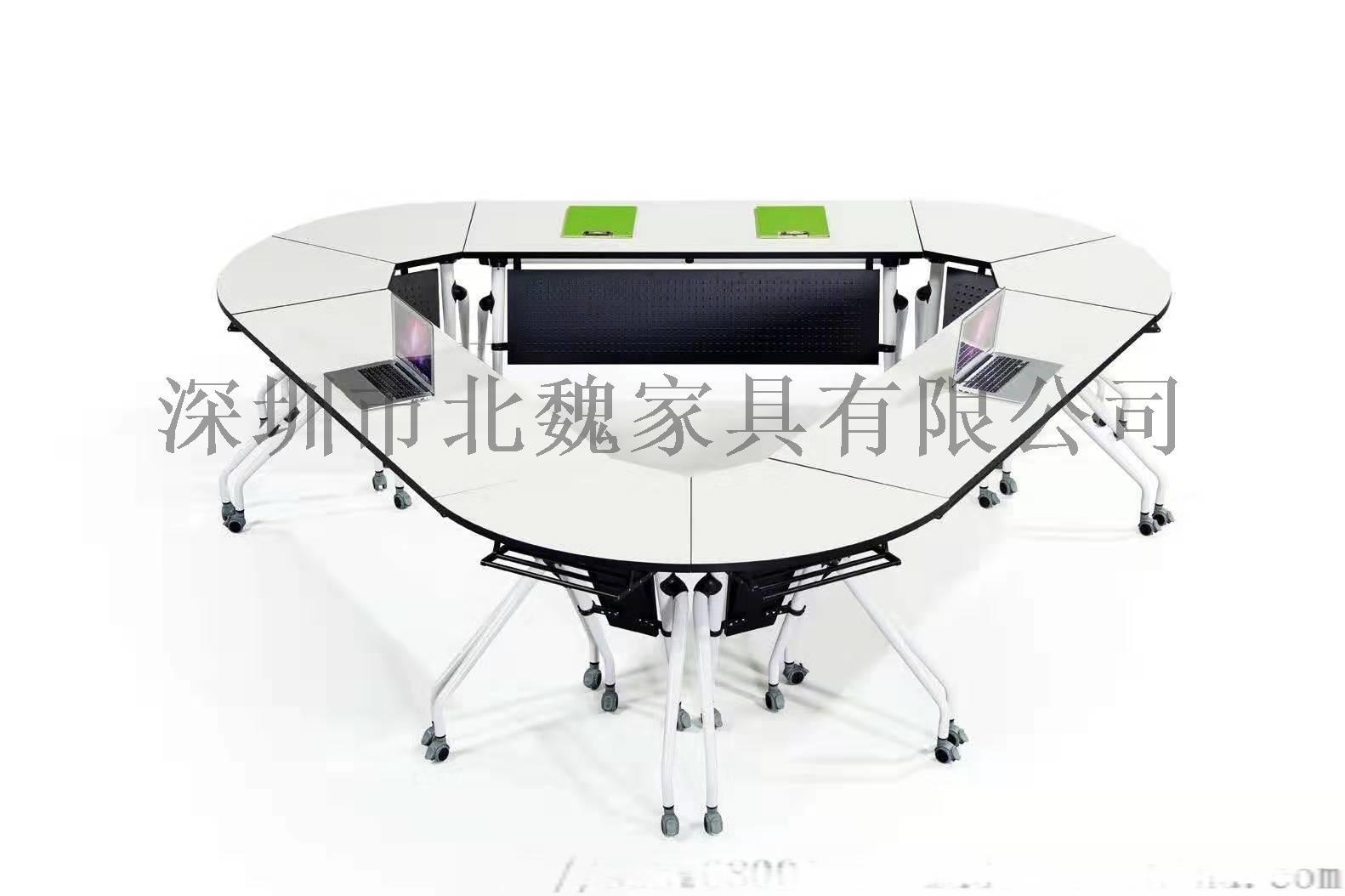 现代折叠培训桌椅-培训班折叠桌椅-可移动拼接桌椅123031685