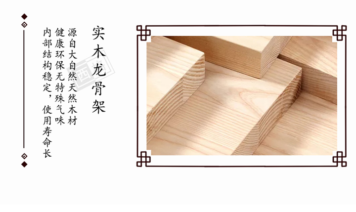HPL中医院门-单开门(带封板)-红枫木-长方视窗-底部防撞带_08.jpg