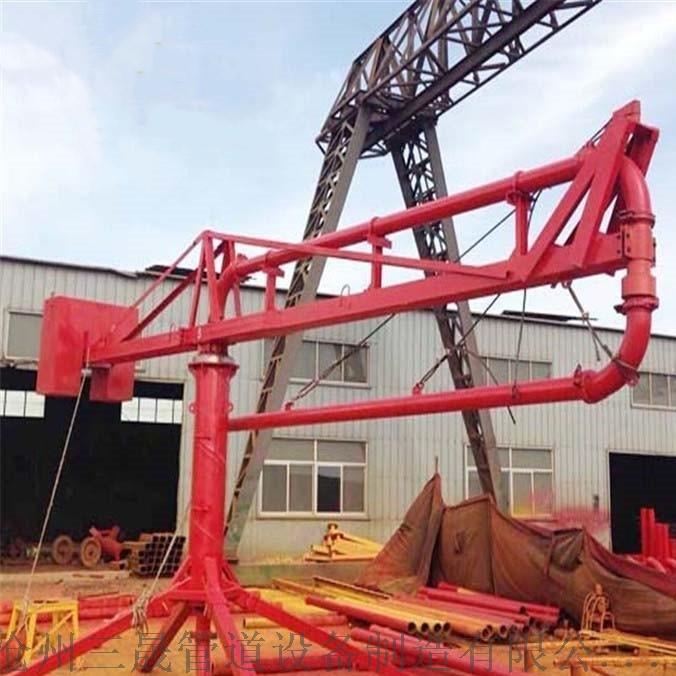 布料机 混凝土布料机 电动布料机厂家生产布料机815905202