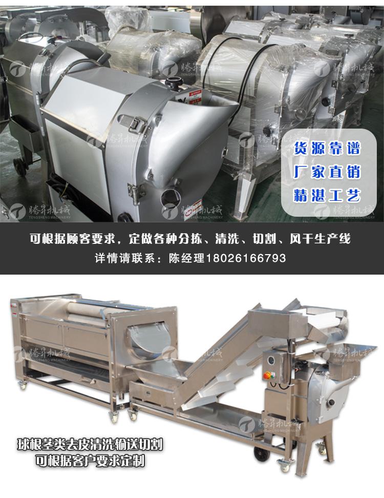 TS-Q112切菜机-详情页_09.jpg