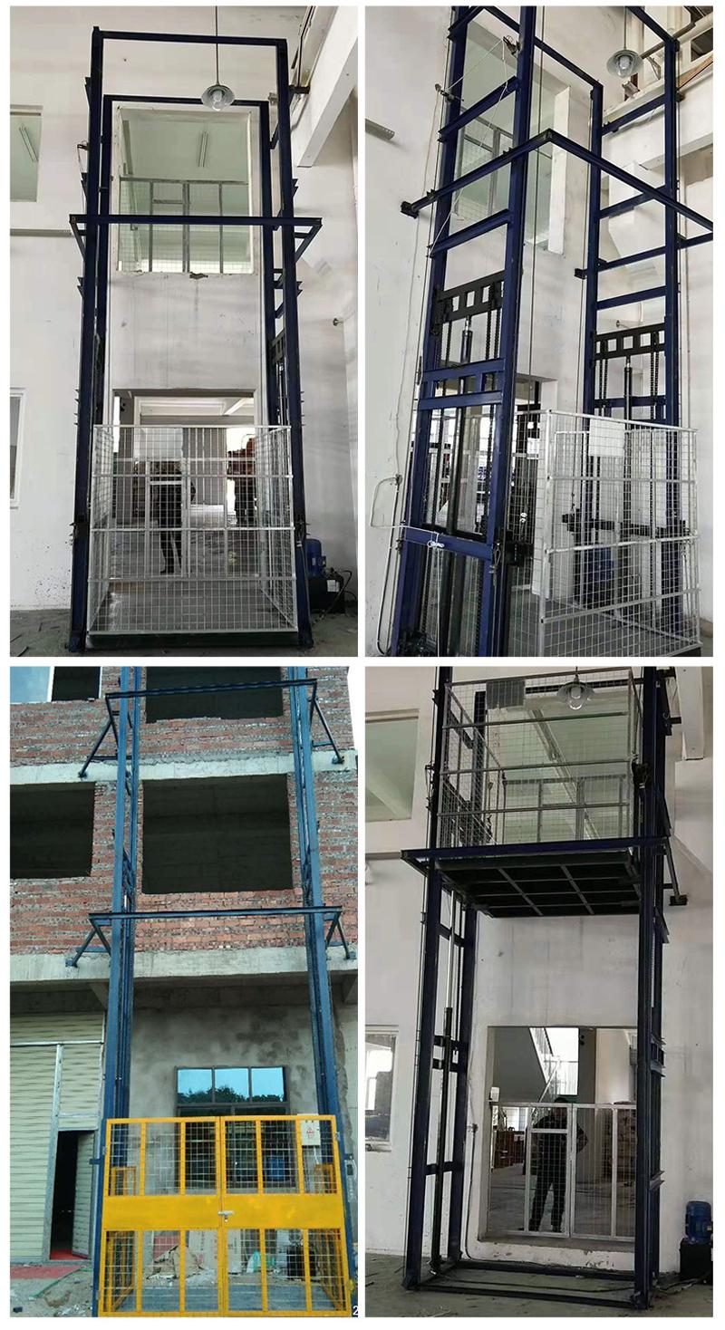 厂家定制导轨式升降货梯 货物运输升降平台119832972