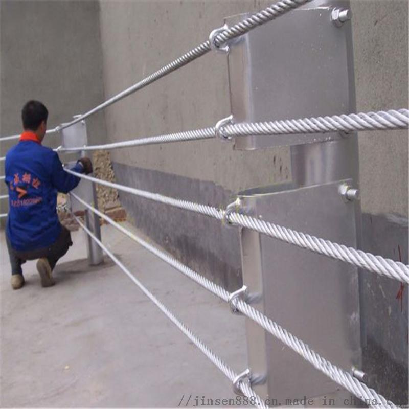 绳索护栏.png