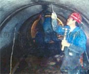 迴圈水涵洞伸縮縫防水堵漏單位870595435