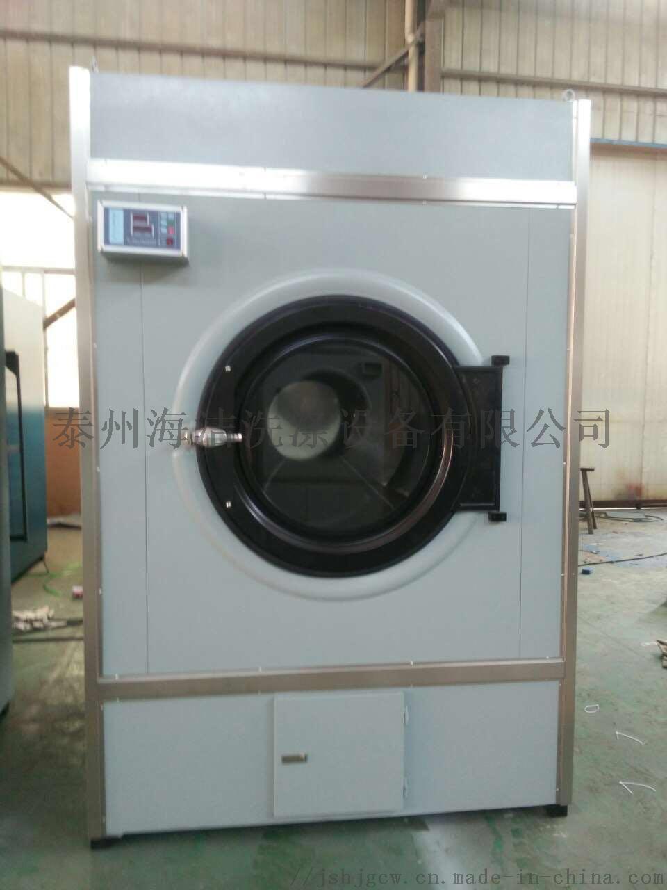 供应乳胶烘干机环保型50公斤乳胶烘干机823649795