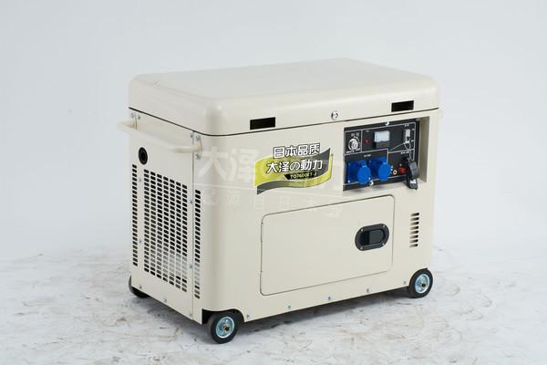 小型静音7kw无刷柴油发电机103472002