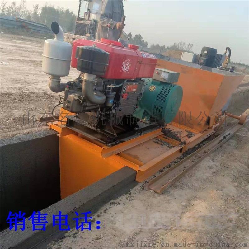 小型渠道衬砌机 公路水渠现浇混凝土一次成型机107503652