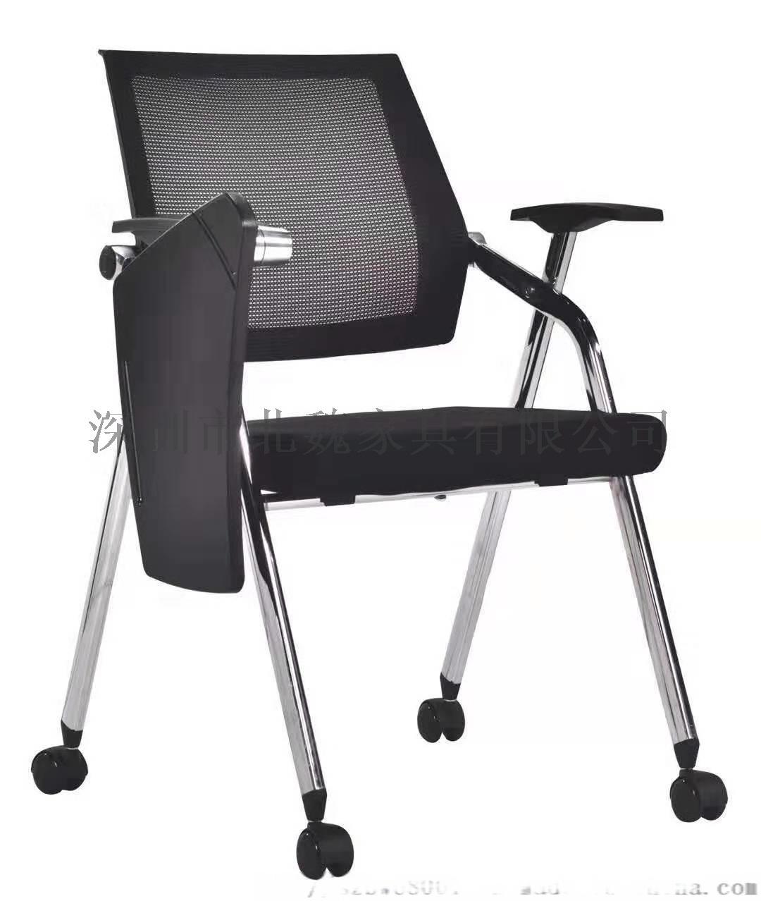 梯形书桌椅拼接梯形培训桌自由组合课桌椅124367785