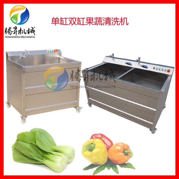 不鏽鋼檸檬清洗機 雙缸葡萄清洗機 商用洗菜機104470225