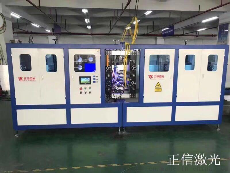 铝板拼板激光焊接设备 速度快 效率高829672572