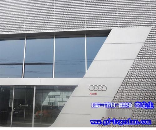 奥迪4S店外墙铝板 汽车品牌  店铝板幕墙  碳铝单板厂家.jpg
