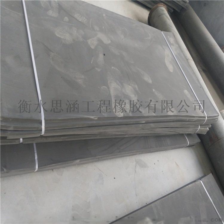 聚乙烯閉孔泡沫板 塑料泡沫板 瀝青木絲板120855495