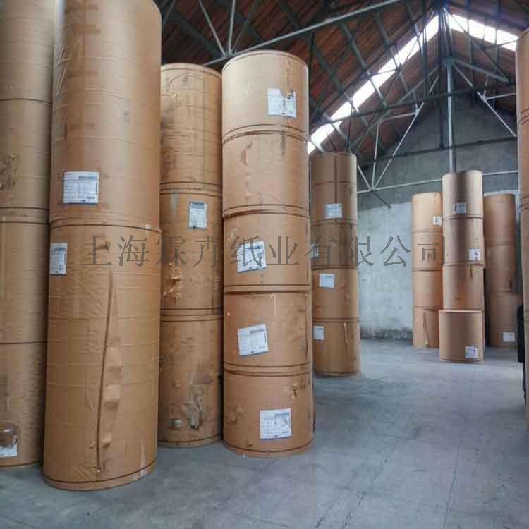 处理日本白牛皮纸,40克白牛皮纸,纸绳专用牛皮纸893916145