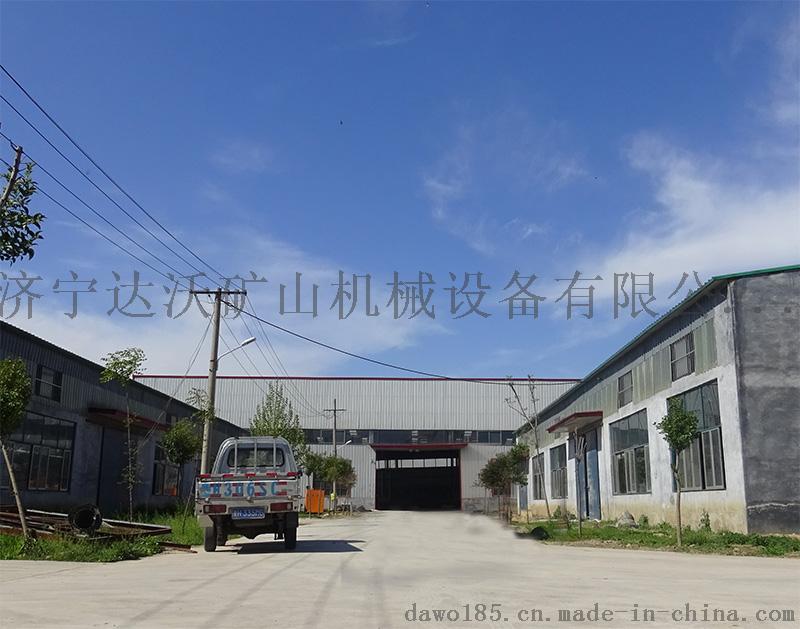 廠家定做履帶式發電機車 專業發電機車全新43723172
