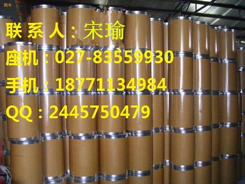 江西重酒石酸胆碱生产厂家766540175