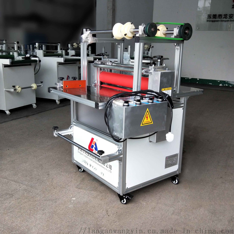 加热覆膜机自动收料7.jpg
