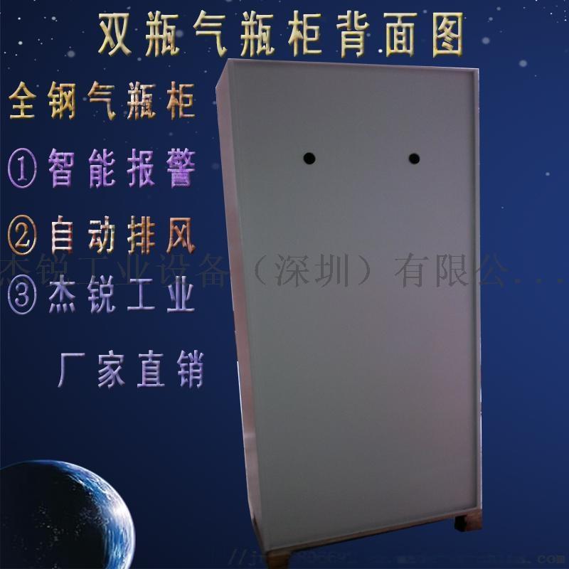 上海氣瓶櫃761312532