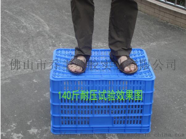 佛山市喬豐塑膠實業有限公司794360775