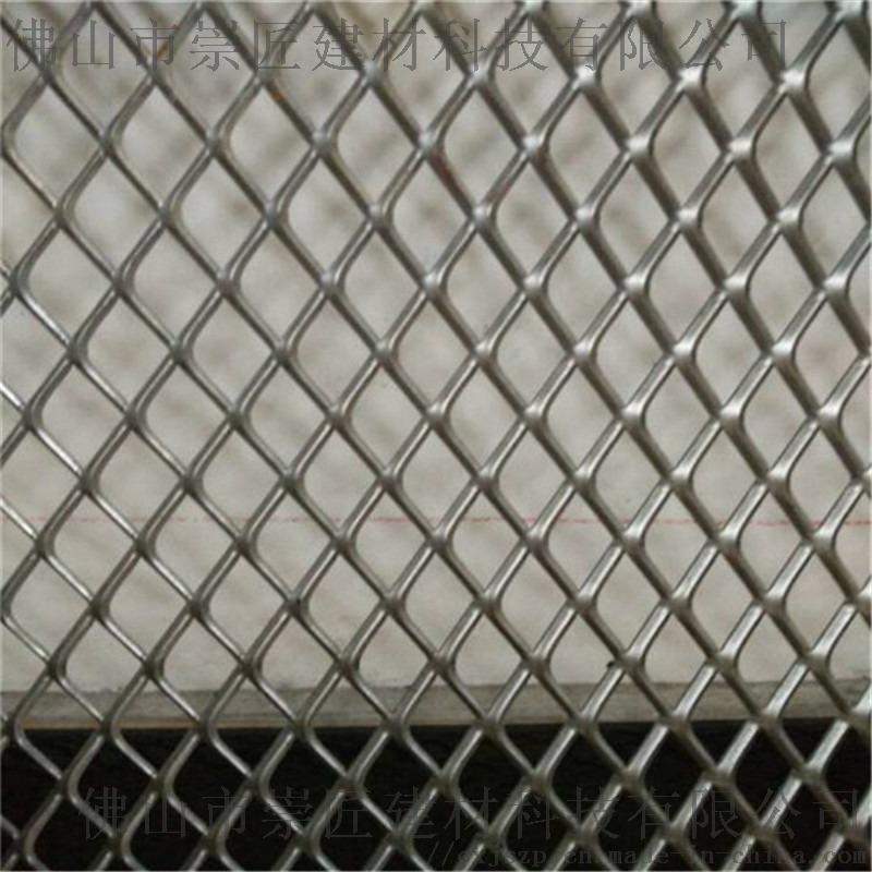 铝网板240 - 副本.jpg