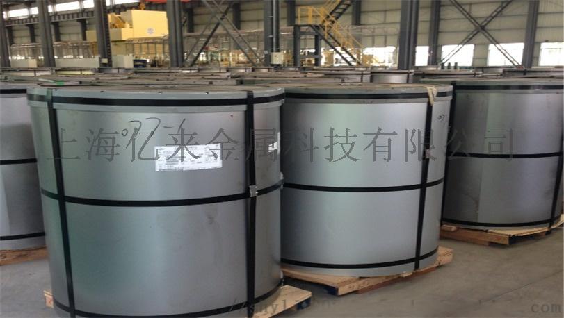 安康宝钢彩钢瓦批发市场_宝钢彩钢板总代理757823732