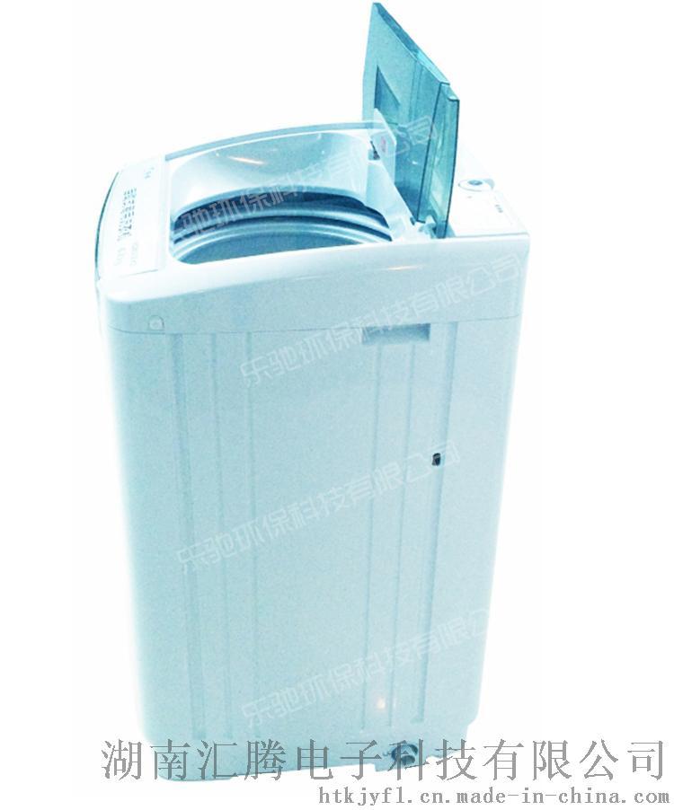 湖南投币扫码洗衣机贵不贵?o59778355