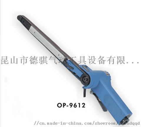 OP-9612.png