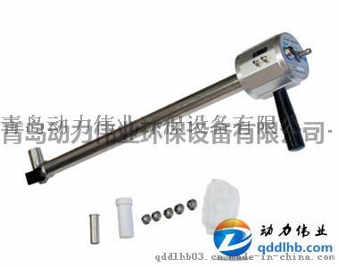 北京地标DB11/T1485餐饮行业油烟取样管783067505