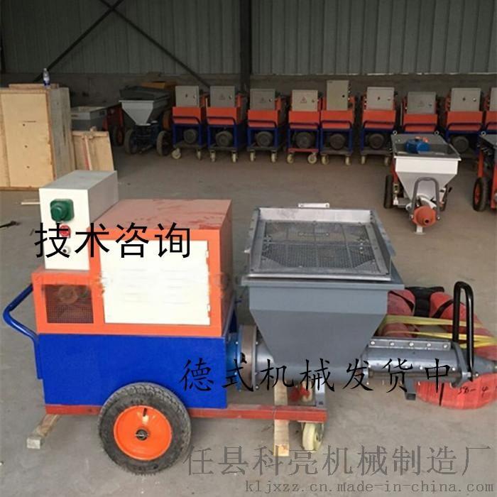 厚型钢结构防火涂料喷涂机流量0-25升/分钟可自由平顺地调节34189842