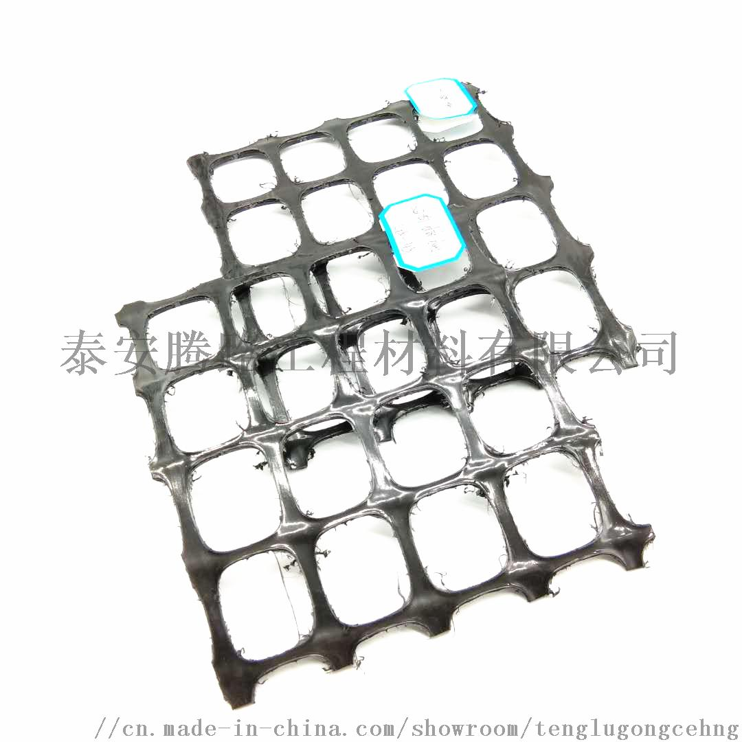 廠家定製 路基加固用雙向拉伸塑料土工格柵767469162