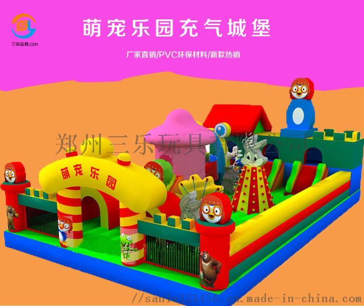 萌宠乐园充气城堡SL-1.jpg