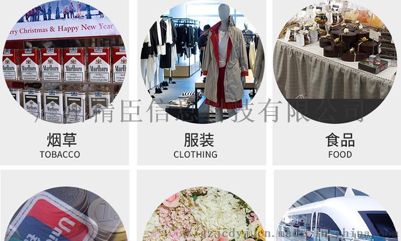 广州固定资产标签打印管理系统解决方案84671115
