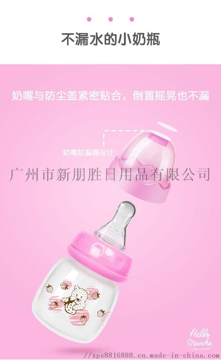 果汁奶瓶詳情頁——中文版_09.jpg