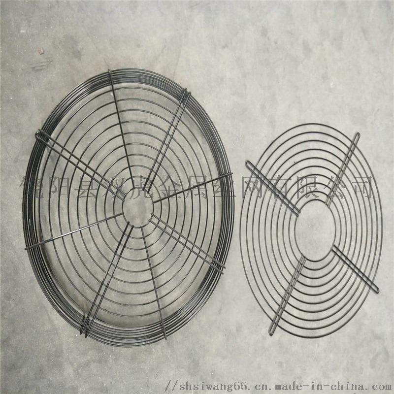 大型风机防护罩 风机保护罩 异型金属网罩65548212