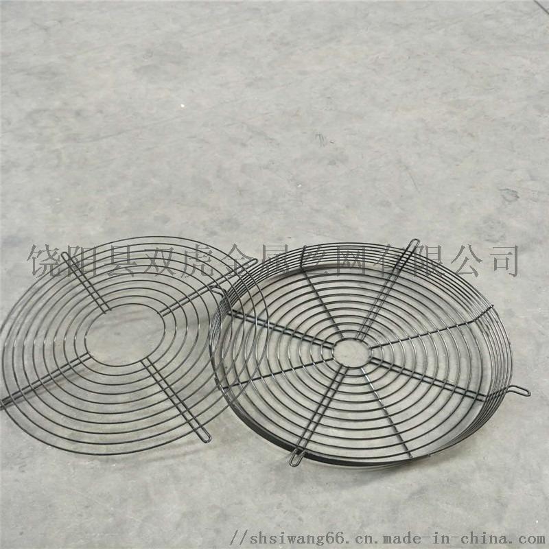 大型风机防护罩 风机保护罩 异型金属网罩65548232