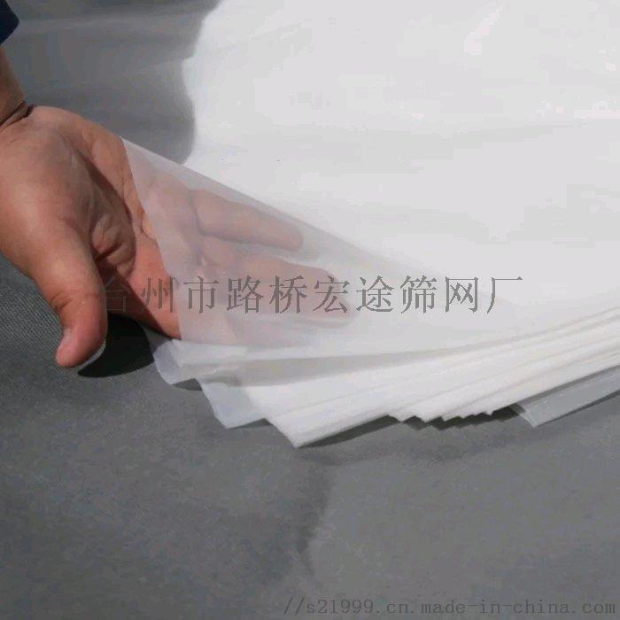 尼龍過濾網  食品級網紗 過濾牛奶茶葉濾袋789509572