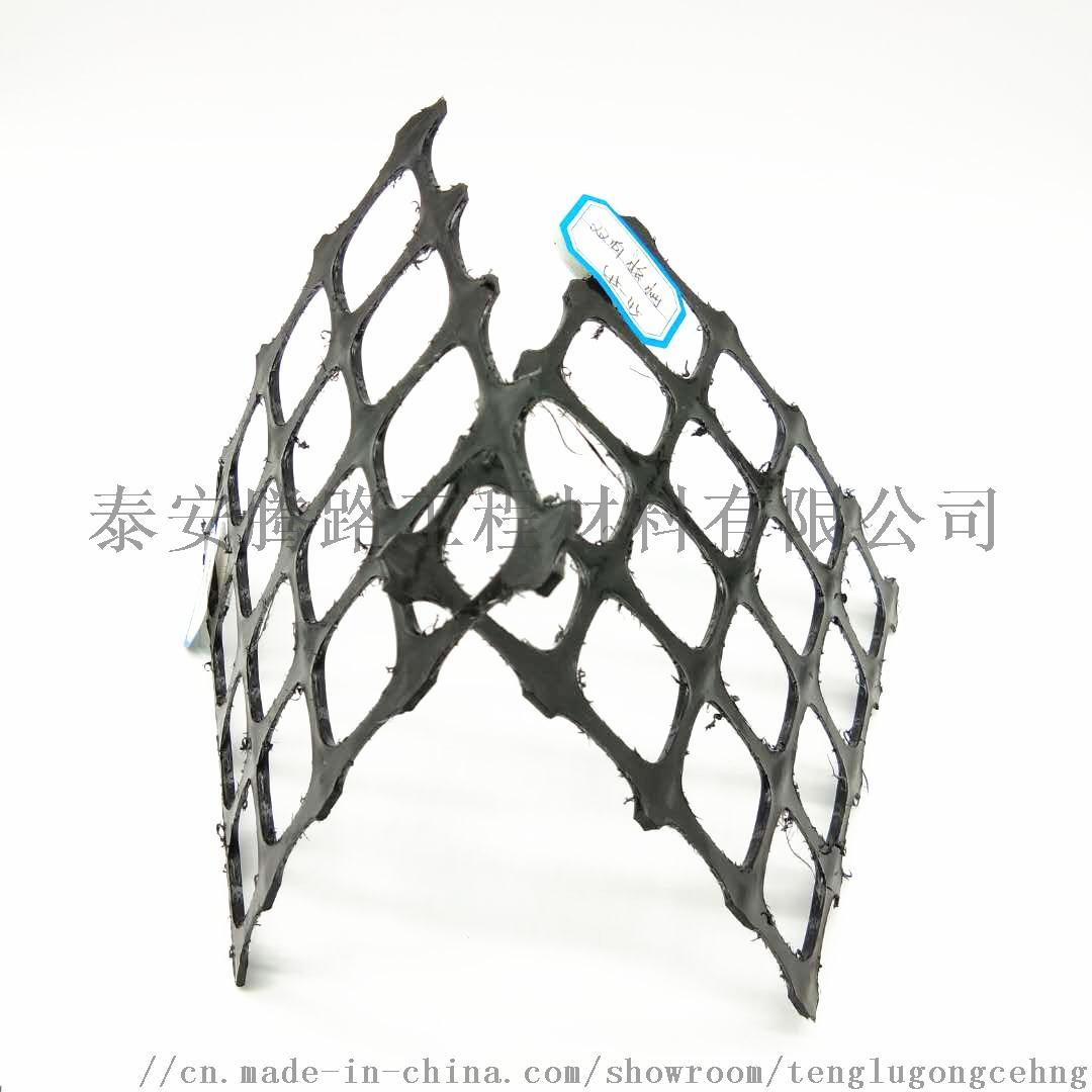 廠家定製 路基加固用雙向拉伸塑料土工格柵767469152