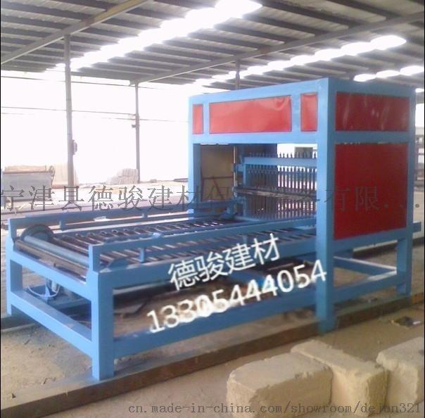 A级水泥发泡板,防火保温效果佳58358145