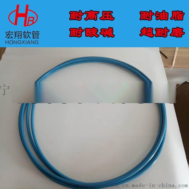 超高压清洗机树脂软管,液压水射流高压清洗管775552265