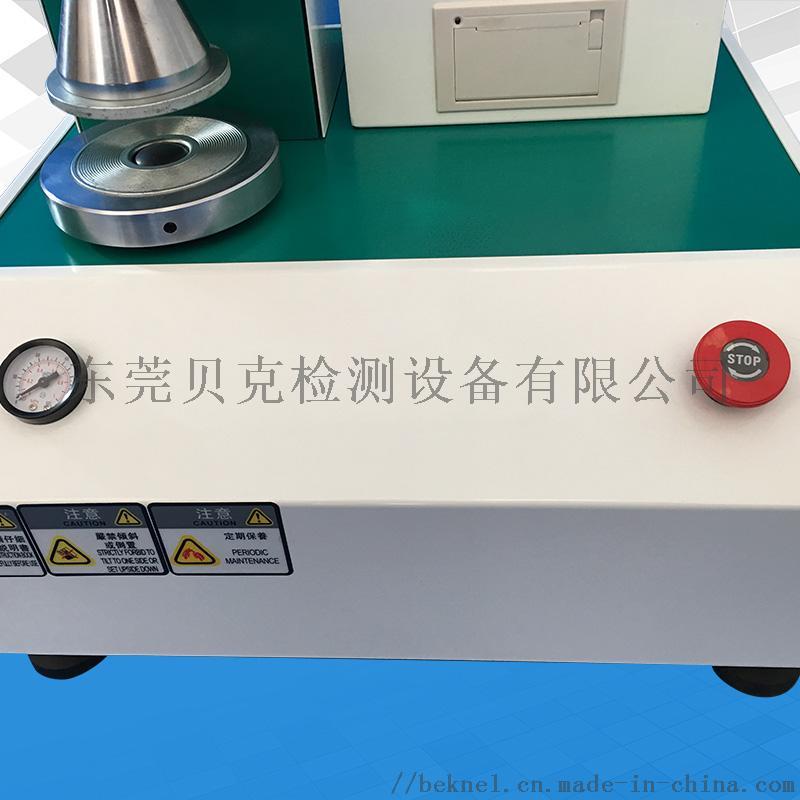 纸板耐破强度试验机10.jpg